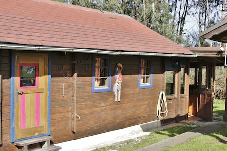 casita de madera acogedora - Güemes - Doğa içinde pansiyon