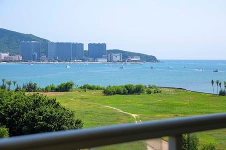 【来日方长】海景房&投影仪+小爱同学+泳池+三亚大东海+鹿回头+小东海