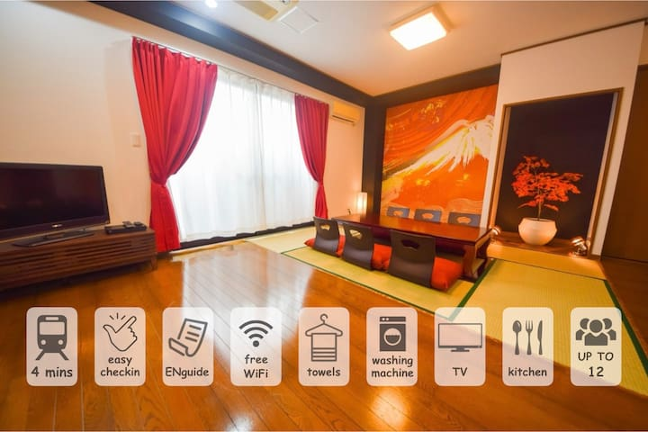 Large House up to 12ppl, near Shinagawa/freeWifi
