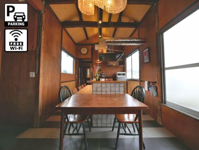 【熊本城そば】スミツグハウス東棟 1組限定スタイリッシュな古民家宿/無料駐車場有