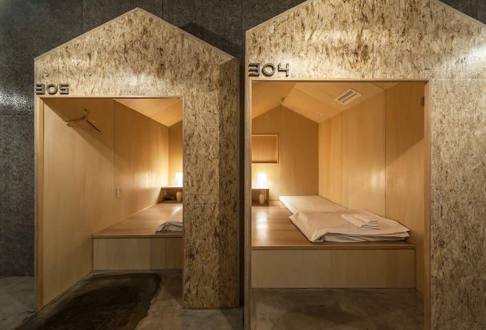 Tokyo, Tea Room Style  - 305 - Kita - House