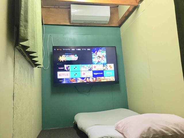 Free Netfrix, single private room of small house