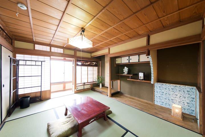 ゲストハウス やまさき - Guest House Yamasaki