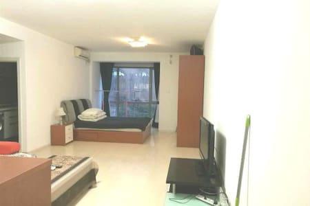 San Pablo's private room - San Pablo - Daire