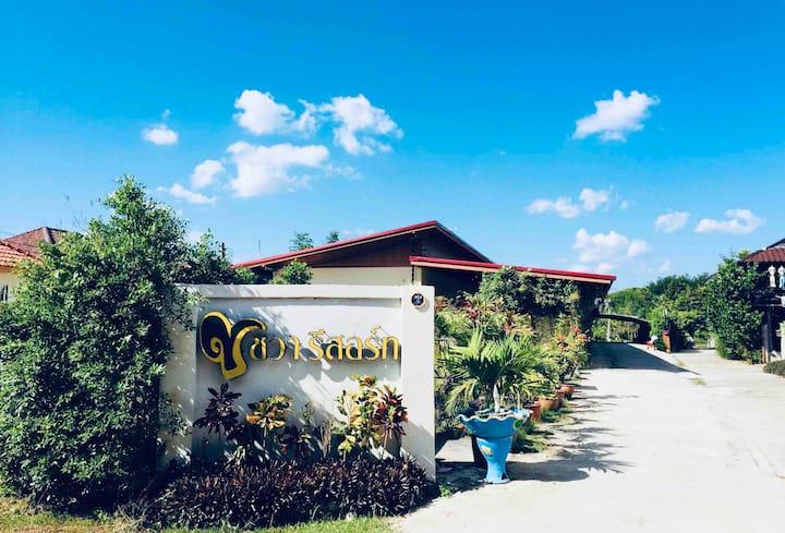 ชวา รีสอร์ท Chava resort