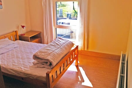 Ice House Hill nice & cosy d/bedroom. - Dundalk