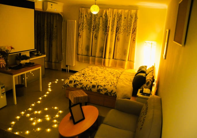 Cozy&Romantic apartment near Subway line 14 - Beijing - Apartment