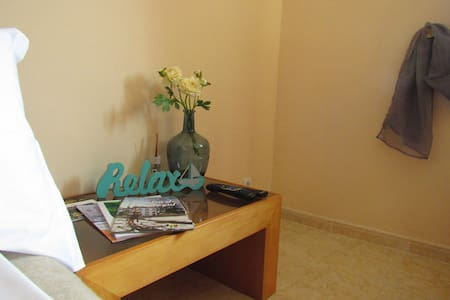 MOST BEACH BALEAL - Peniche - Apartment