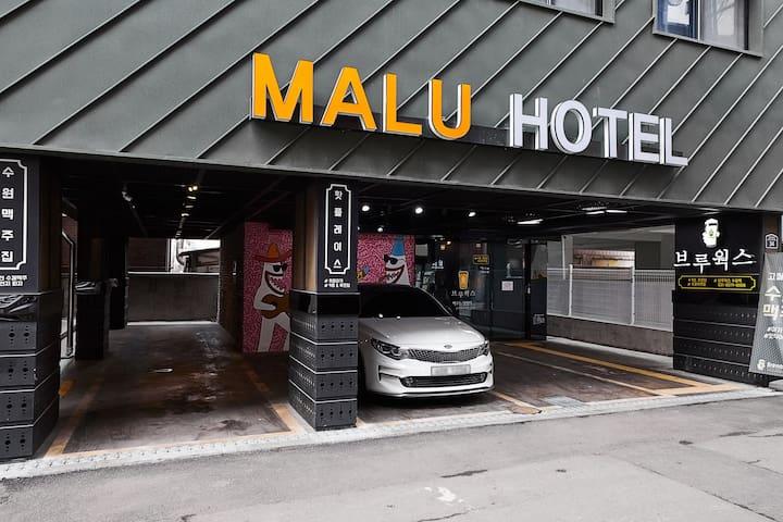 MALU HOTEL 마루호텔 (스탠다드더블룸)