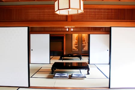 #7 Tatami 2-4 Adults Room(2 stations to KIX) - Izumisano-shi