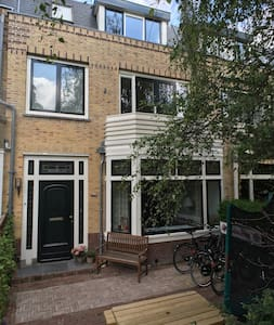 Comfortable family house near beach and Amsterdam - Overveen - Hus