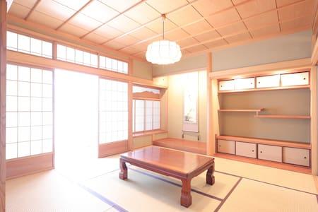 Tatami style home みやじま対岸 りふれほーむ  別邸 対厳山