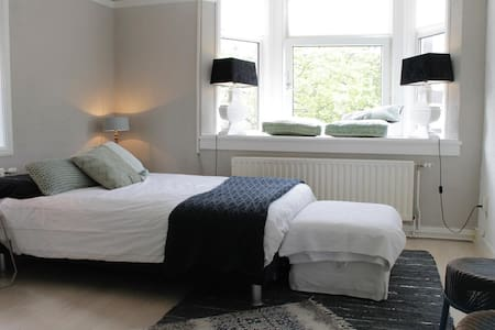 Beautiful, Clean, Cozy Love nest near City Centre - Amsterdam - Appartamento