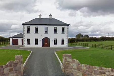 Glenbane, Tipperary (Private Rooms) - South Tipperary - 独立屋