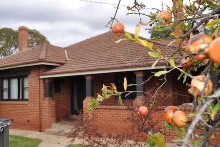 Pomegranate House