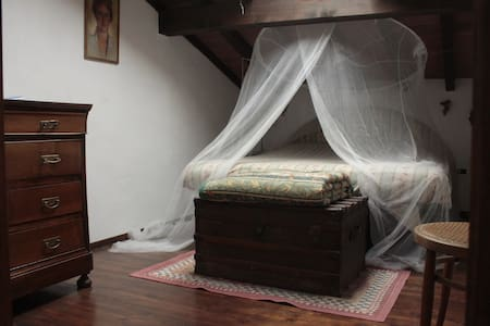 Appartamento nel Chianti - San Giusto Alle Monache - Hus