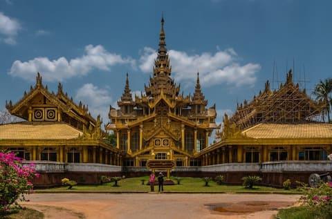 Доброе утро, Мьянма