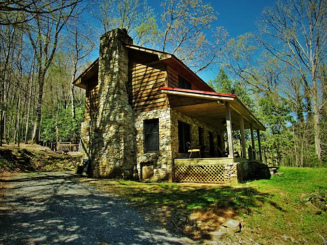 Serenity Falls - Peaceful Serenity and Quietude - Bryson City - Chalet