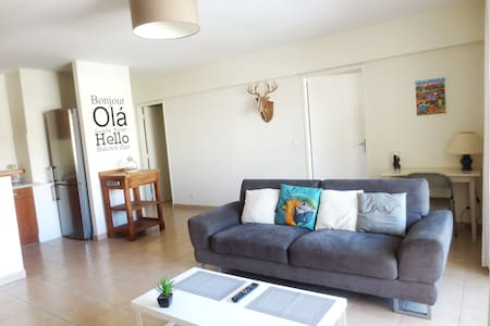 Modern and very central appartement - Noumea - อพาร์ทเมนท์