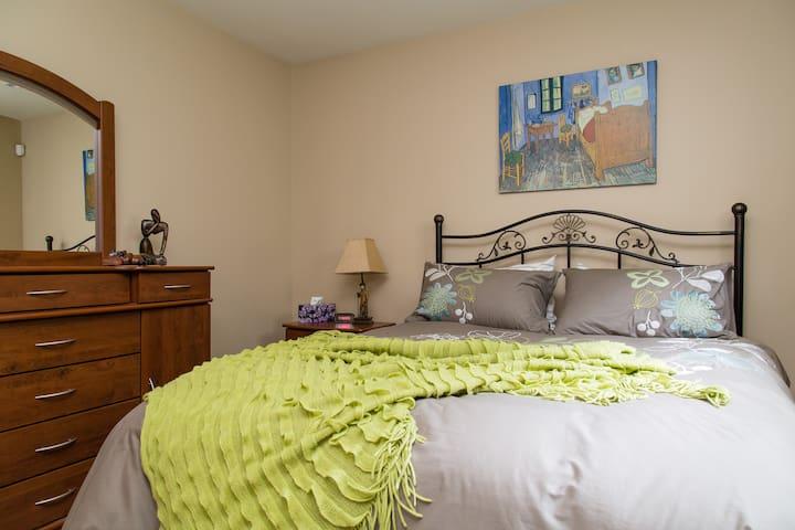 Chambre confortable à 15 min de Mtl - Boucherville - Huis
