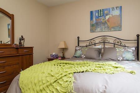Chambre confortable à 15 min de Mtl - Boucherville - Ház