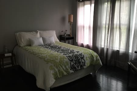Private Bath, Walk Tufts/Davis T-Harvard & Boston - Medford - Maison