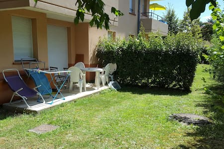 Appartement avec piscine ou chambre - Castelnau-d'Estrétefonds - Appartement