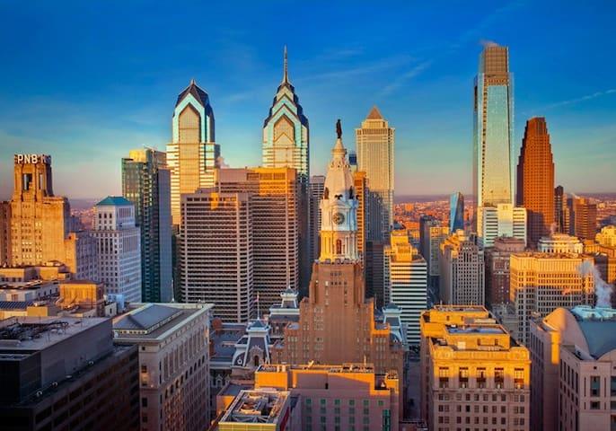 University City - Comfy Room - Philadelphia - Hús