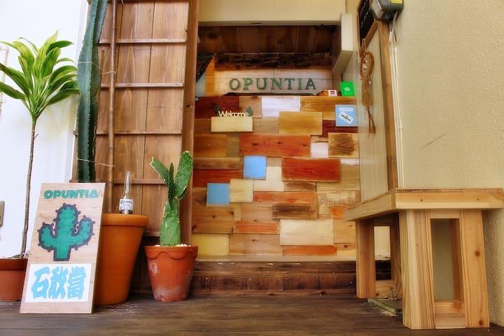 ゲストハウス オプンティア石垣島