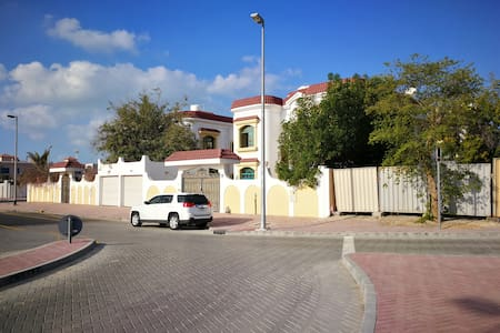 House with a view-看得见风景的房子
