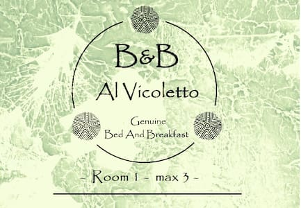 Al Vicoletto Genuine B&B Room 1 - Tortolì