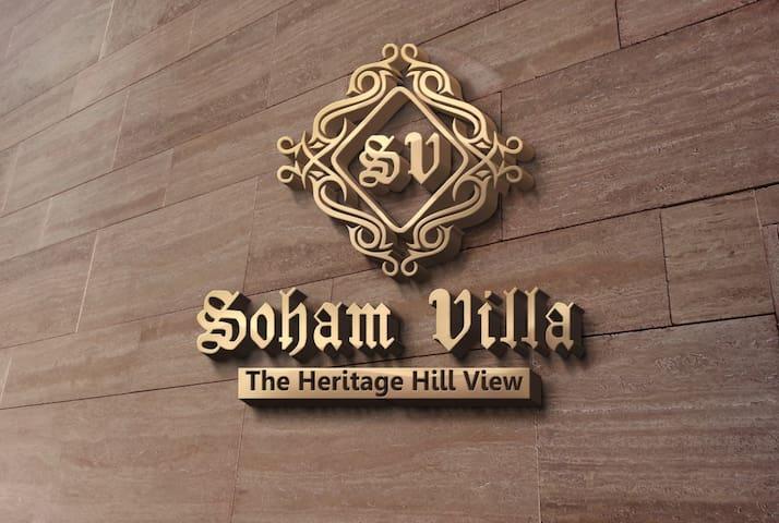 Soham Villa- Heritage Hill View (2 Premium Rooms)