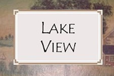 Lake View Room @ the Blue Heron Inn - Findley Lake - 家庭式旅館