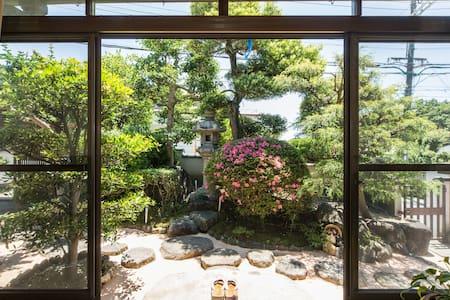Nara  Japanese-style house - Nara-shi