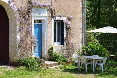 La Ferme du Château de Bellevue (Ruhe und Natur) - Le Clerjus - Γήινο σπίτι