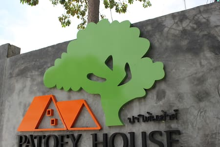 Patoey House A2