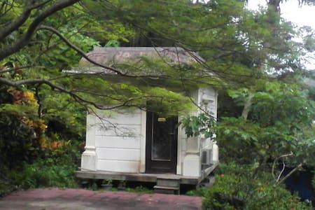 墾丁山海 蝶影鷹踪 溫泉小木屋 送樂器教學及健身教練 - Mudan Township
