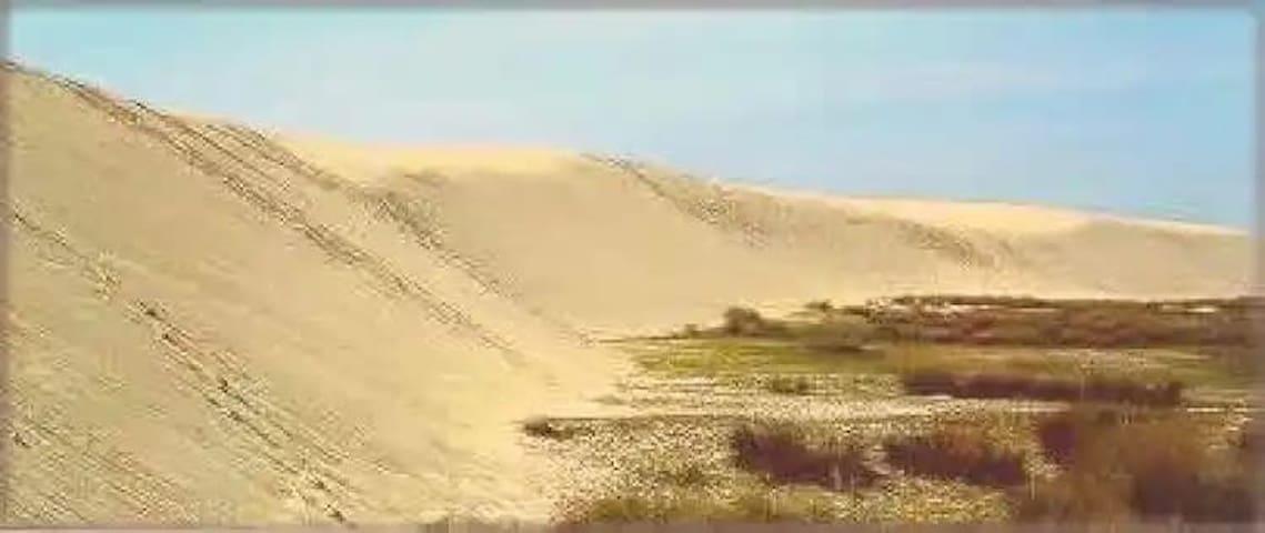 dunas de Corrubedo a 17 min.