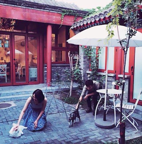 胡同民宿 | 四合院儿 - Peking - Dům