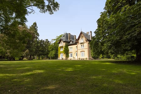 Le Manoir d'Elise - Beautiful Manor in Normandy - Gauciel - 一軒家