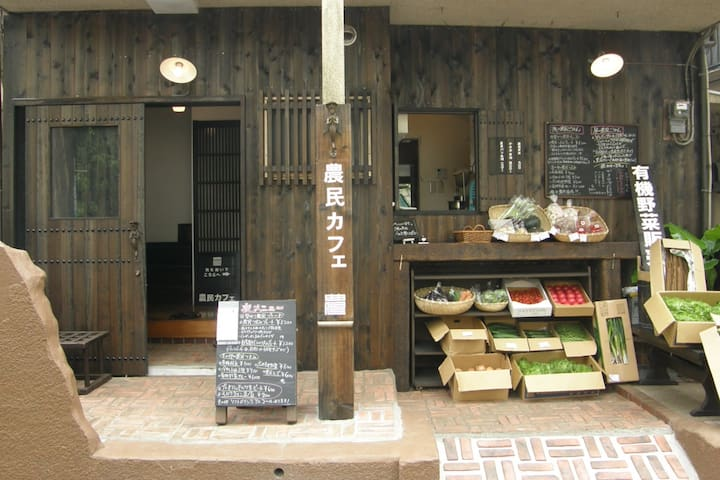 "For 1 ""Nomin Cafe(organic cafe)"" in Shimokitazawa!"