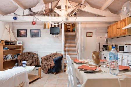Gîte Tout Confort à 15' de La Rochelle Indépendant - Andilly