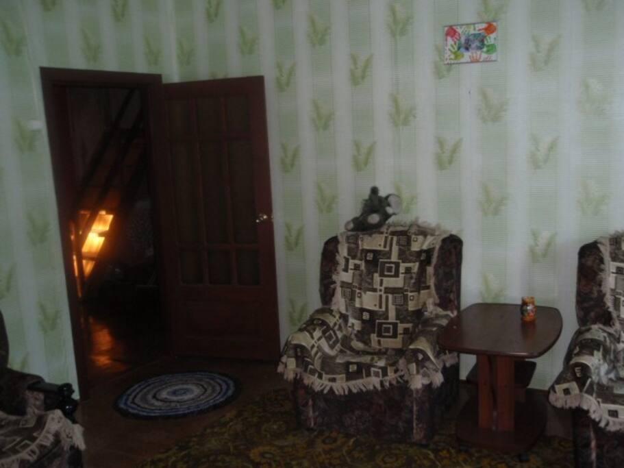 большая комната (зал)