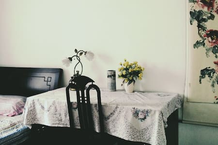 Cozy Shelter - Bed & Breakfast