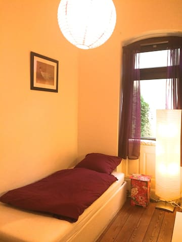 Home away from home - cosy&central - Heidelberg - Apartment