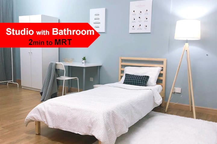 Studio with【Private Bathroom】, next to MRT