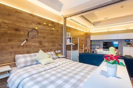 轻轨3号线鸳鸯站❤精装豪华1居室 - Chongqing