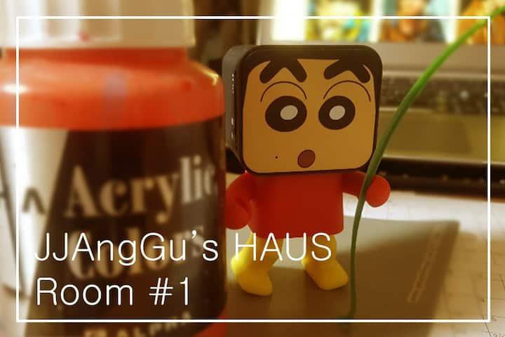 💜특별할인💜1인추가금없음💜  JJangGu'sHAUS(apt.)Room#1 빨간짱구방