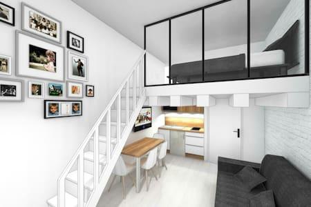 Montchat, Appart idéalement situé - Lyon - Appartement