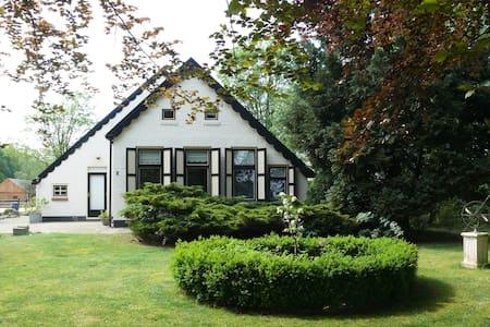 Gastenverblijf Holtingerhuis - Wapserveen - Wohnung